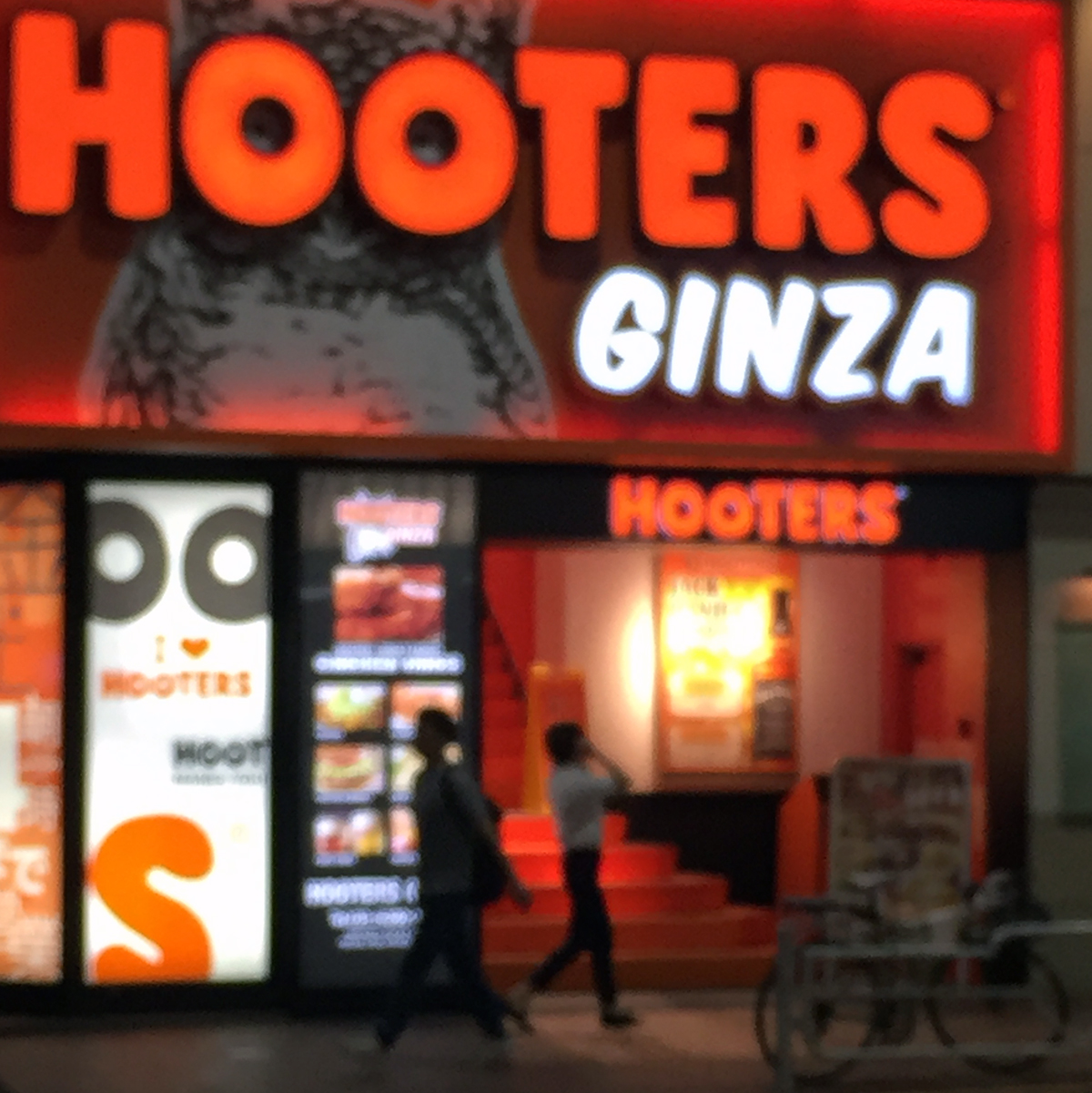 IMG_0851_hooters ginza_MR